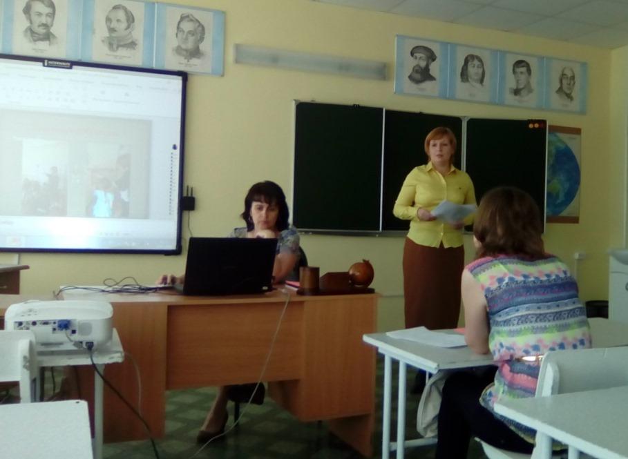 Научно-методический семинар «Проектная деятельность как средство достижения планируемых результатов в направлении духовно-нравственного воспитания детей»